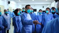 李克强到武汉考察指导疫情防控,慰问患者和医护人员