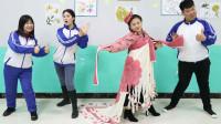 学霸王小九校园剧:老师吐槽自己没穿过婚纱,没想同学们直接给老师做了一件,太逗了