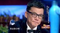 男子上臺投資,李國慶要他不做ceo他也願意,徐小平還笑了!