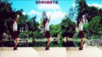 清闲蝶飞广场舞《公虾米》