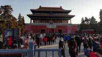《2020北京自由行》第5集:故宫博物院--全聚德烤鸭