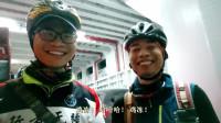 《单车琼游记》第一集:出发海南-走进中线