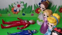 少儿益智玩具:白雪公主的奥特曼被封印了