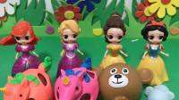 少儿益智玩具:白雪公主的奥特曼变不了身了