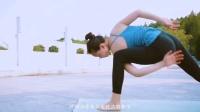 瑜伽健身减肥瘦身拉筋方法