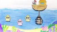 手绘定格动画:想吃烤鱿鱼,跟随马里奥出海捕一些吧