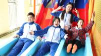 童年:蹦床记4:田田带头玩又高又长的滑滑梯,好玩又刺激,田田真勇敢