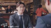 【李易峰】01集:徐天盛夏初见面 首集上演高能氧气罩之吻