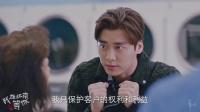 【李易峰】03集:徐天被盛夏富豪男友激怒 坚决要把盛夏告上法庭