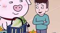 猪屁登:小宝,下次别和奶奶一起去买菜了