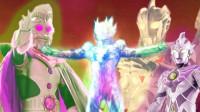 泰迦合体新生代,神秘四奥也凑热闹?他们合体后能统治宇宙!