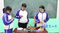 学霸王小九短剧:老师自制爆辣齁咸巨臭臭豆腐,没想王小九竟吃了一整锅,太牛了