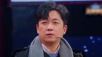 """古今神探齐聚破案,王源""""壁咚""""老外爆笑飙方言"""