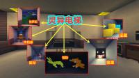 迷你世界:恐怖电梯模拟器,每一层场景都不一样,还有鬼屋!