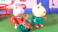 79 小猪佩奇要外出帮猪爸爸送雨伞啦