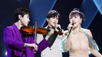 Henry拉小提琴双语挑战中国风,谭维维郑棋元神仙合唱