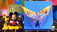 94 米老鼠折纸系列,美丽的花蝴蝶折纸