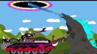 外星坦克世界与哥斯拉-第12部分