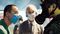 韩国疫情大爆发,生命弃之如蝼蚁,出门一定要戴口罩
