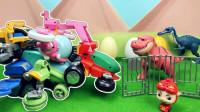 时空飞船穿越侏罗纪 猪猪侠之恐龙日记玩具
