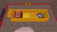 迷你世界:《探墓笔记2》终于见到了墓主 还是位皇帝 可惜就剩下骨头了