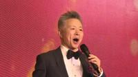 歌曲《西部放歌》著名歌唱家王宏伟演唱