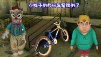 怪人小丑1:找到地图之后蹬着自行车前往了小丑的家
