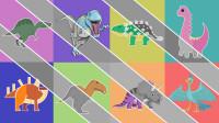恐龙拼图游戏 帮助三角龙、翼龙等8种恐龙涂上颜色