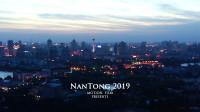 MOTION影像婚礼快剪_「Nan Tong 2019」