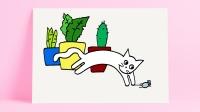 猫捉老鼠窦老师教画画