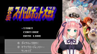 【小希解说】FC第二次机器人大战 日文原版 Part 01 夏亚的突袭