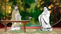 如何理解庄子最难懂的文章《齐物论》?本片为您做浅显易懂的解读