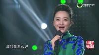 华时政的视频__山清水秀四季歌