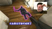 黑暗互联网1:可怜的大叔被我用猎枪打的四脚朝天哈哈