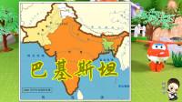 78 超级飞侠乐迪带大家,一起去看看拥有最多人口的伊斯兰国家,巴基斯坦