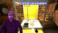 黑暗互联网2:大叔家的地下室原来是个游戏厅还能玩抓娃娃机