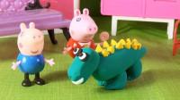 80 小猪佩奇帮助弟弟乔治做了一只大恐龙