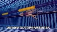 仰泳教学视频(六)——利用浮板的划水练习