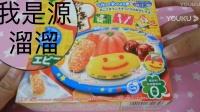 【日本食玩-可食】儿童午饭套餐  嘉娜宝