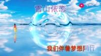 华时政的视频__雪的依恋