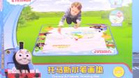 托马斯小火车水笔画垫,亲子儿童玩具