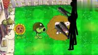 植物大战僵尸:土豆被打扁后使出大绝招