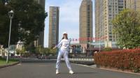 阿萨广场舞32步,音乐韩语版《答对了》,一起来跳