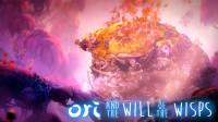 EP4:看到死者跟你打招呼时会受到惊吓【雪激凌解说】Ori and the will of the wisps-困难模式