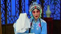 """京剧《凤还巢》选段手机版:""""本应当随母亲镐京避难""""张馨月饰陈雪娥"""
