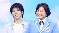 """会员版:华晨宇防护服穿出新时尚,沈腾再玩""""猕猴桃""""梗"""