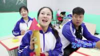 学霸王小九校园剧:学校手工课,老师让学生用彩纸做手工,没想王小九做出一只火箭