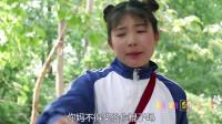 田田的童年搞笑短剧:田田考29分不敢回家,拉着小伙伴一起玩跷跷板游戏,结局太逗了