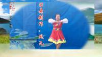 注意!健身塑形的藏族舞《心缘》来了,美女慢动作演示,简单易学