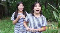 田田的童年搞笑短剧:田田姐妹陪妈妈去地里拔草,结果俩人在地里吃芝麻,真是太调皮了